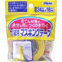 アサヒペン カベ紙用マスキングテープ 18m