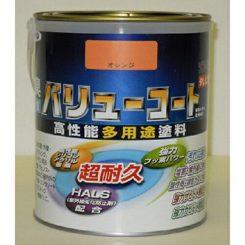 水性バリューコート 1.6L オレンジ