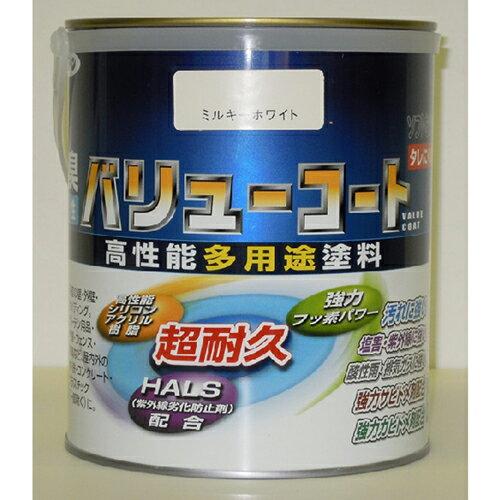 水性バリューコート 1.6L ミルキーホワイト