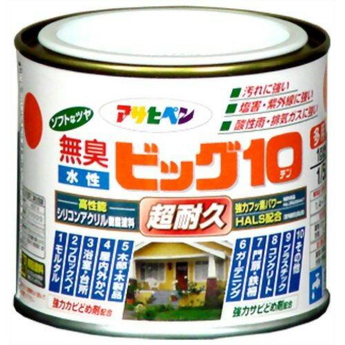 アサヒペン 無臭 水性ビッグ10 ピンク(1/5L)