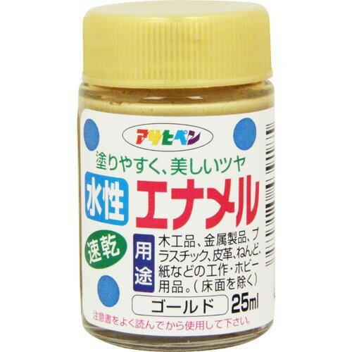 アサヒペン 水性エナメル ゴールド(25mL)