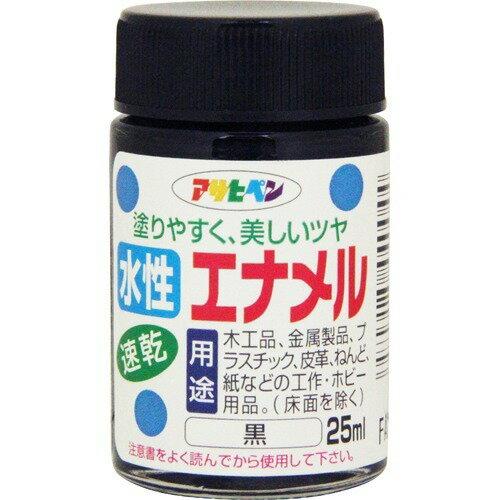 アサヒペン 水性エナメル クロ(25mL)