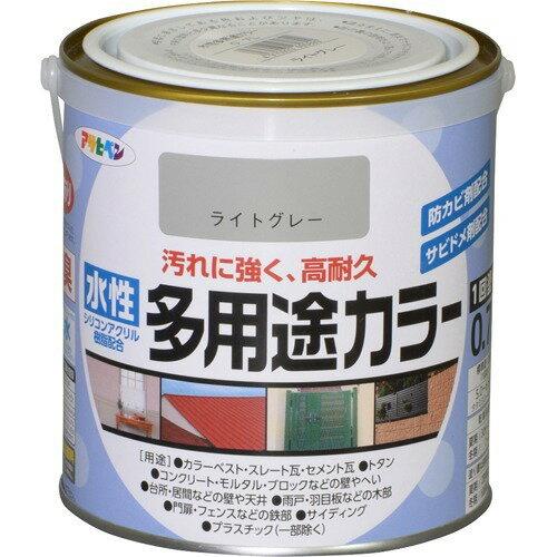 アサヒペン サビドメ・防カビ剤配合 水性多用途カラー 0.7L ライトグレー