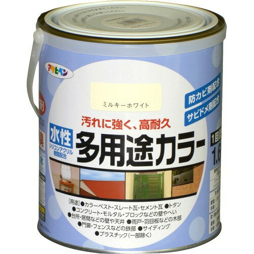 ASAHIPEN/アサヒペン 水性多用途カラー 1.6L ミルキーホワイト