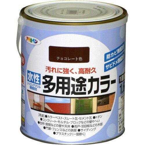アサヒペン 水性多用途カラー 1.6L チョコレート