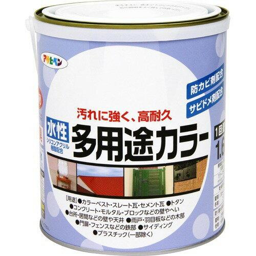 アサヒペン 水性多用途カラー ツヤケシクロ(1.6L)