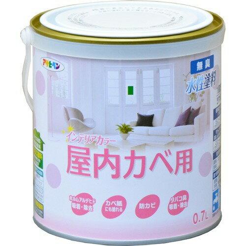アサヒペン NEWインテリアカラー屋内壁 シロ(0.7L)