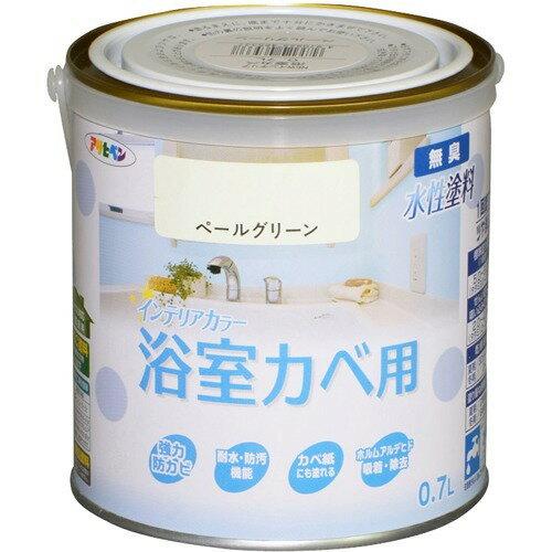 アサヒペン 水性インテリアカラー 浴室カベ用 ペールグリーン  全       水性塗料