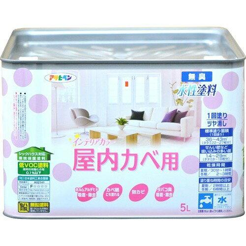 アサヒペン ニュー水性インテリアカラー 屋内カベ用 アイボリー(5L)