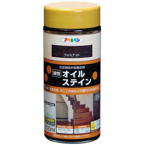 アサヒペン 油性オイルステイン ウォルナット(300ml)の写真