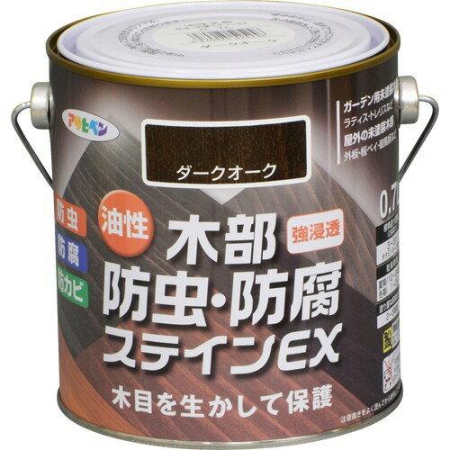 アサヒペン 油性木部防虫・防腐ステインEX 0.7L ダークオーク
