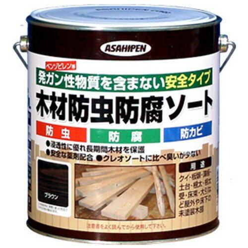 アサヒペン 木材防虫防腐ソート ブラウン(2.5L)
