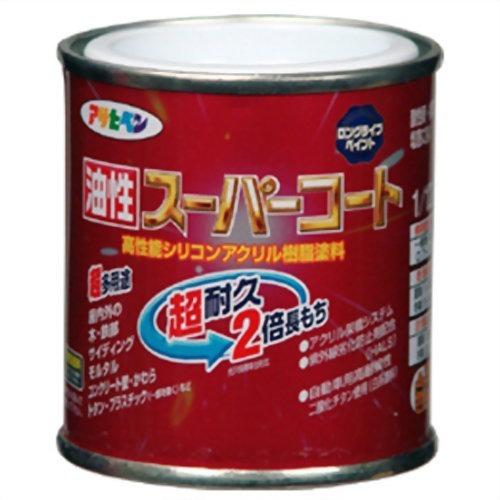 アサヒペン 油性スーパーコート ツヤ消し黒(1/12L)の写真