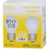 白熱電球 ホワイトシリカ LB-PS5638W-2P