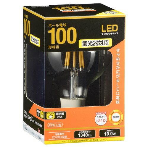 オーム電機 OHM ELECTRIC LED電球 フィラメント ボール形 E26 100形相当 調光器対応 LDG10L/DC6 E26 /電球色