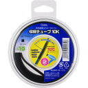 収縮チユ-ブ10黒 2M