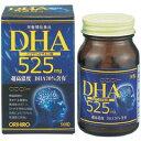 オリヒロ DHA525mg 90粒 約30日分