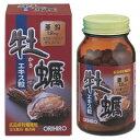 オリヒロ 新・牡蠣エキス粒 120粒