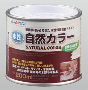 アトムハウスペイント 4971544086187 水性自然カラー 200ML ナチュラルホワイト