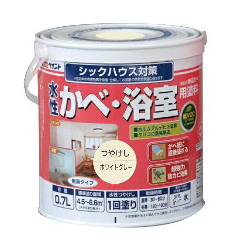 アトムハウスペイント 4971544133157 水性かべ・浴室用塗料 無臭かべ 0.7L ホワイトグレー