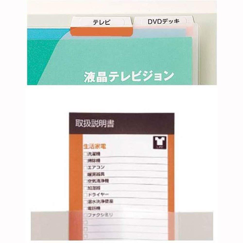 A4S取扱説明書ファイル ライトグレー 2632ライ(1冊)