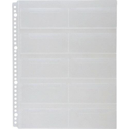 家庭の医療ポケット 30穴 カードタイプ 2850PA(2枚入)の写真