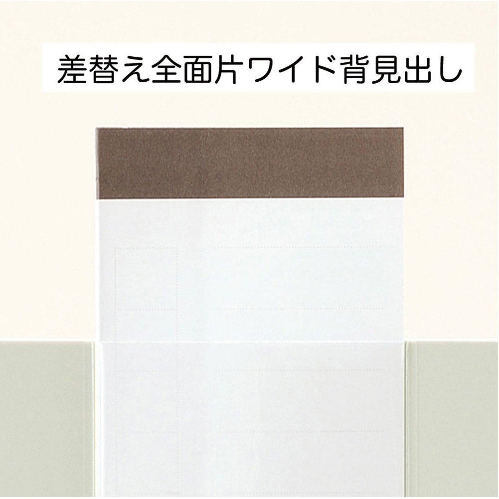 領収書ファイルA4S ライトグレー 2382Hライ(1冊)の写真