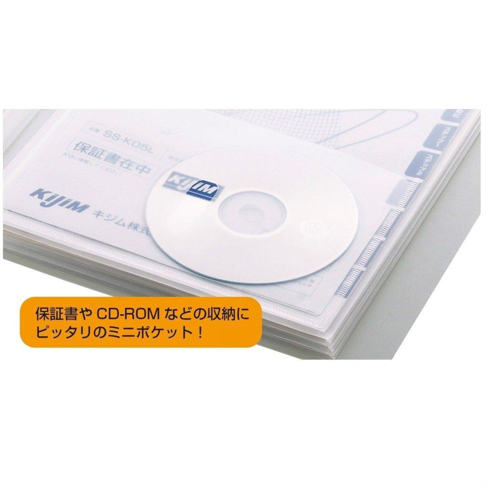 取扱説明書ファイル差し替え式 ライトグレー 2636ライ(1冊)