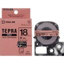 キングジム テプラPROテープ マットラベル SB18R(赤/黒文字 18mm幅)画像