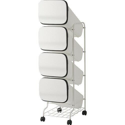 スムース スタンド ダストボックス 4P ホワイト(1台)