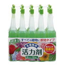 紀陽 全植物用の活力液肥 35ml×10 紀陽除虫菊