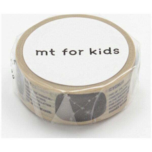 マスキングテープkids MT01KID023の写真