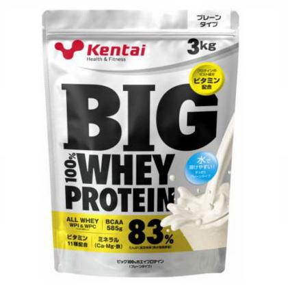 Kentai Big ホエイプロテイン プレーンタイプ 3kg