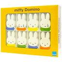 カワダDW-001 ミッフィードミノ miffy Domino DW001ミッフィードミノ
