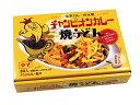 久保田麺業 チャンピオンカレー焼うどん(大) 687g