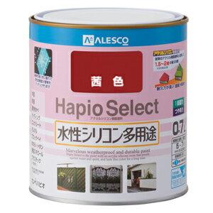 カンペハピオ ハピオセレクト 茜色 0.7Lの写真