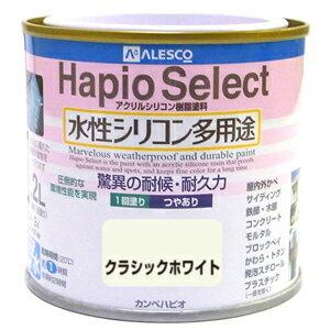 カンペハピオ ハピオセレクト    0.2L
