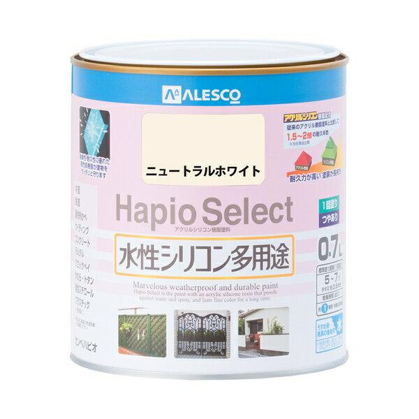 カンペハピオ ハピオセレクト ニュートラルホワイト 0.7L