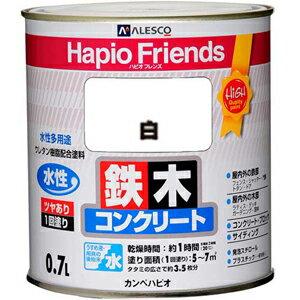 カンペハピオ 00077650011007 ハピオフレンズ 白 0.7L