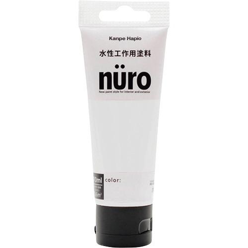 ALESCO カンペ ヌーロ 白 681-001(70ml)