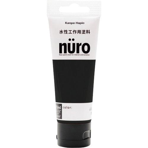 ALESCO カンペ ヌーロ 黒 681-002(70ml)の写真