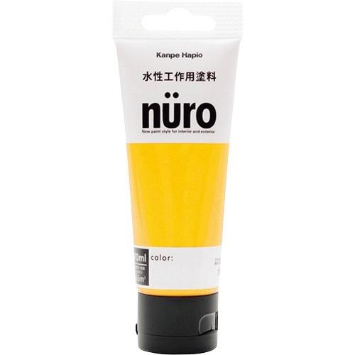 ALESCO カンペ ヌーロ 黄色 681-005(70ml)の写真