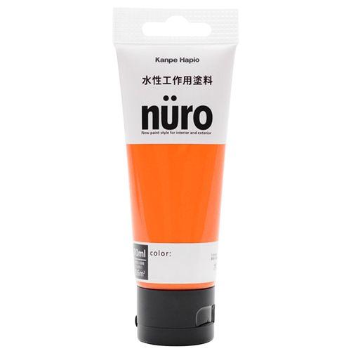 カンペハピオ 00277651642070 ヌーロ 蛍光オレンジ 70ML