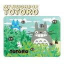 SENKO センコー となりのトトロ さんぽ エステルラグ グリーン 約130×180cm 1006285