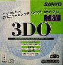 SANYO IMP-21J