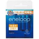 SANYO eneloop(エネループ) 充電器 単4形2個セット (単3形・単4形兼用) N-MDR0204S