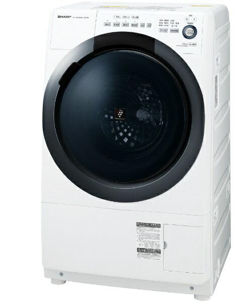 SHARP  プラズマクラスター ドラム式洗濯乾燥機 7.0kg  ES-S7D-WRの写真