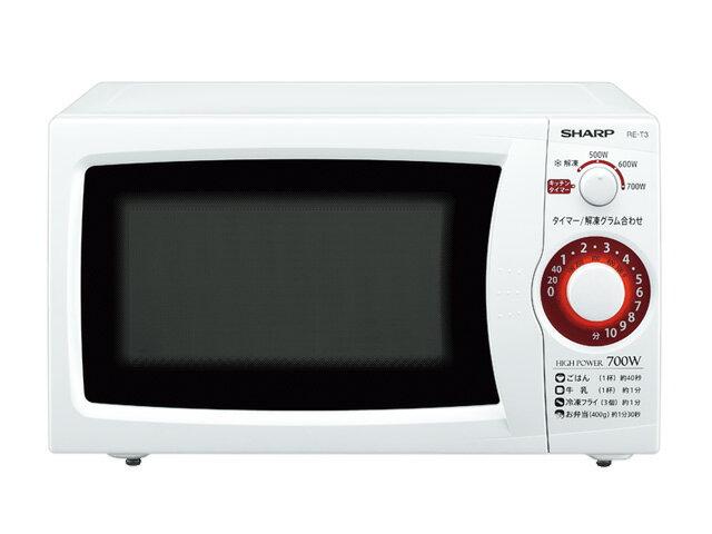 SHARP 電子レンジ RE-T3-W5