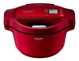 シャープ 水なし自動調理鍋 ヘルシオ ホットクック KN-HT99A-R レッド系