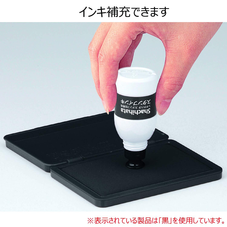 シヤチハタ スタンプ台 小型 黒(1コ入)の写真